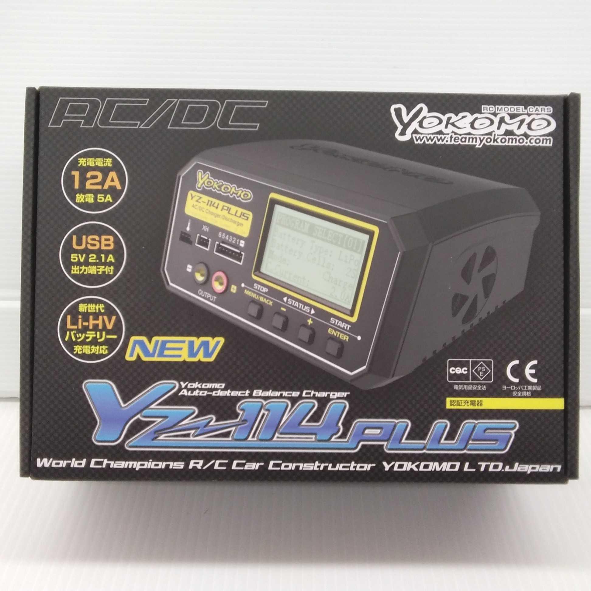 YZ-114 PLUS|YOKOMO