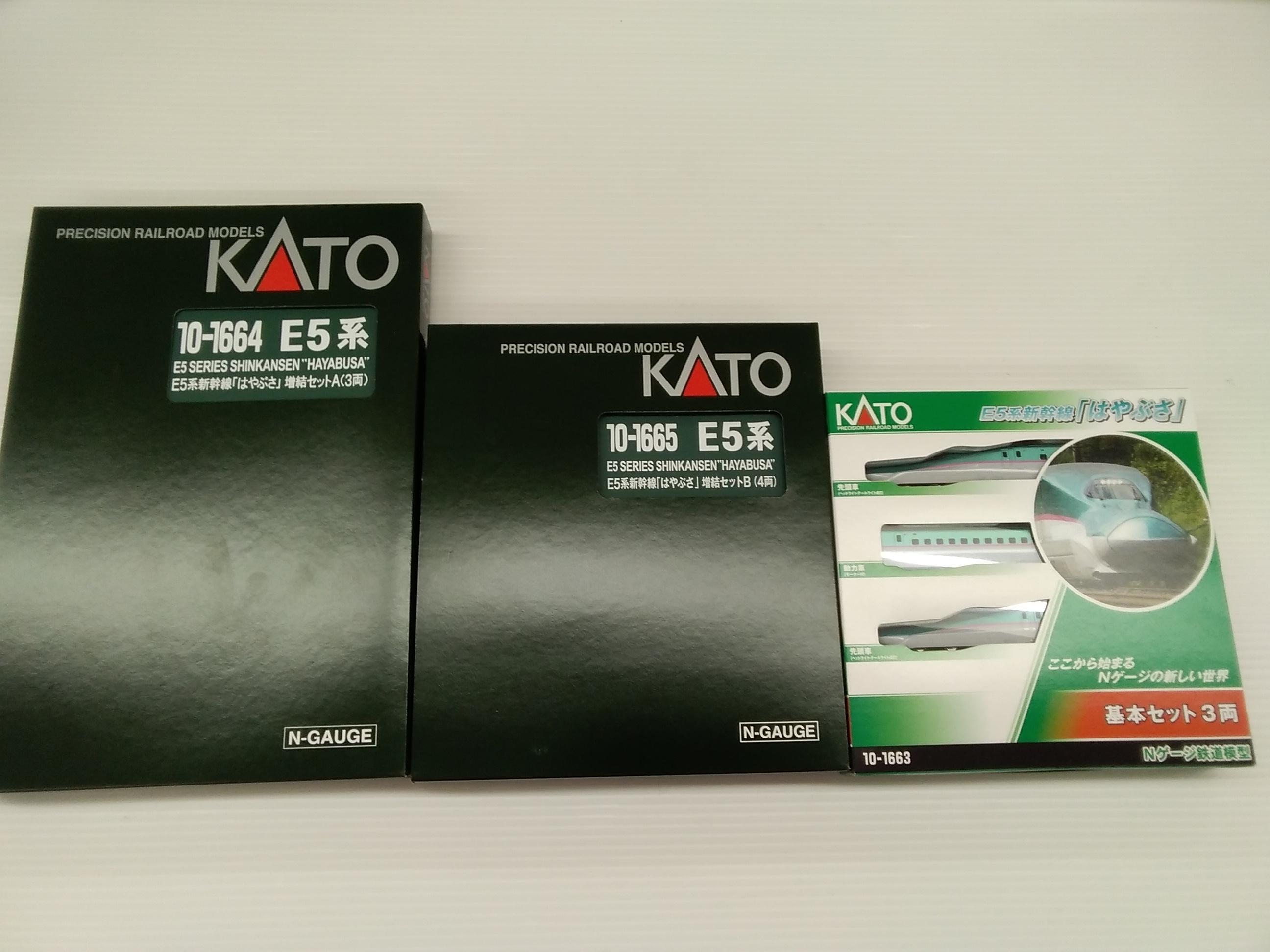 E5系新幹線はやぶさ 基本増結ABセット KATO