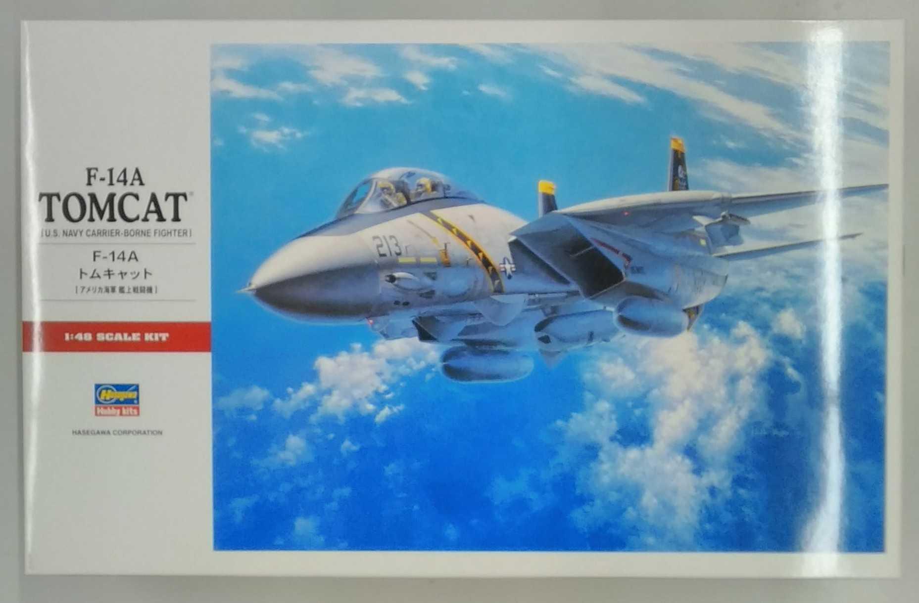 戦闘機|ハセガワ