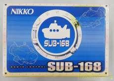 サブマリーン168|NIKKO