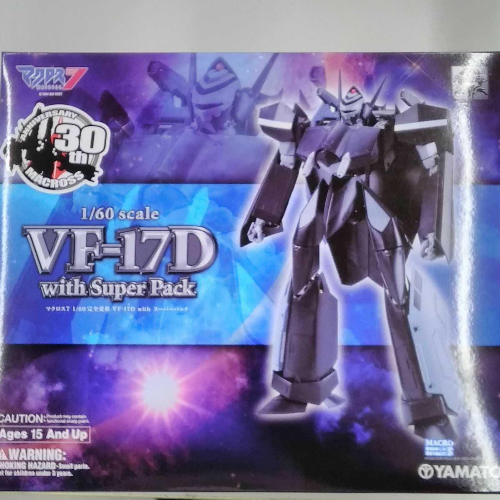 VF-17D|ヤマト