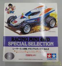 レーサーミニ四駆|タミヤ