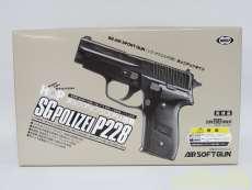 SG POLIZEI P228|東京マルイ