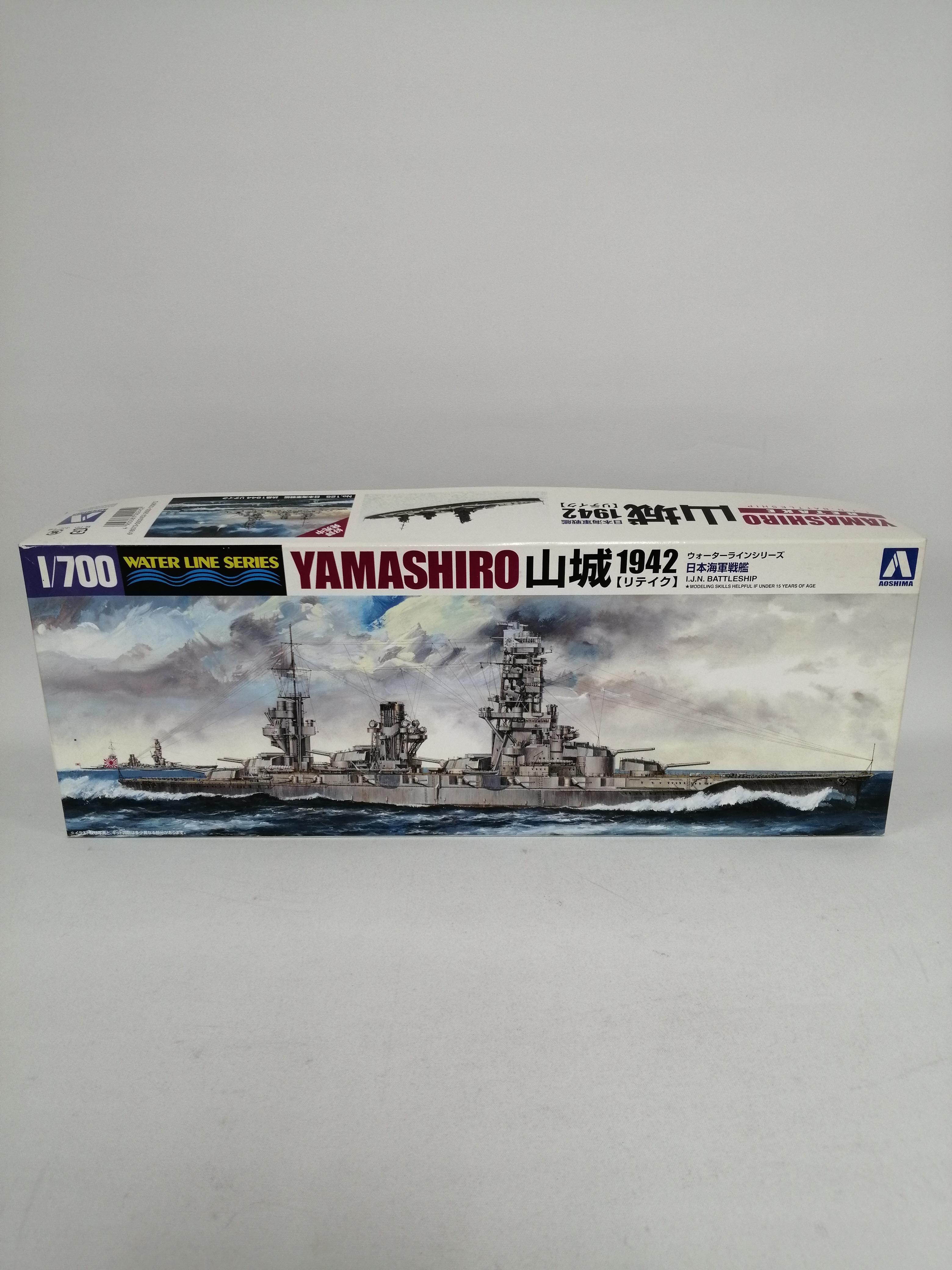 1/700 日本海軍戦艦 山城 1942 リテイク|青島文化教材社