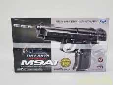 【未開封】M9A1 フルオート|東京マルイ