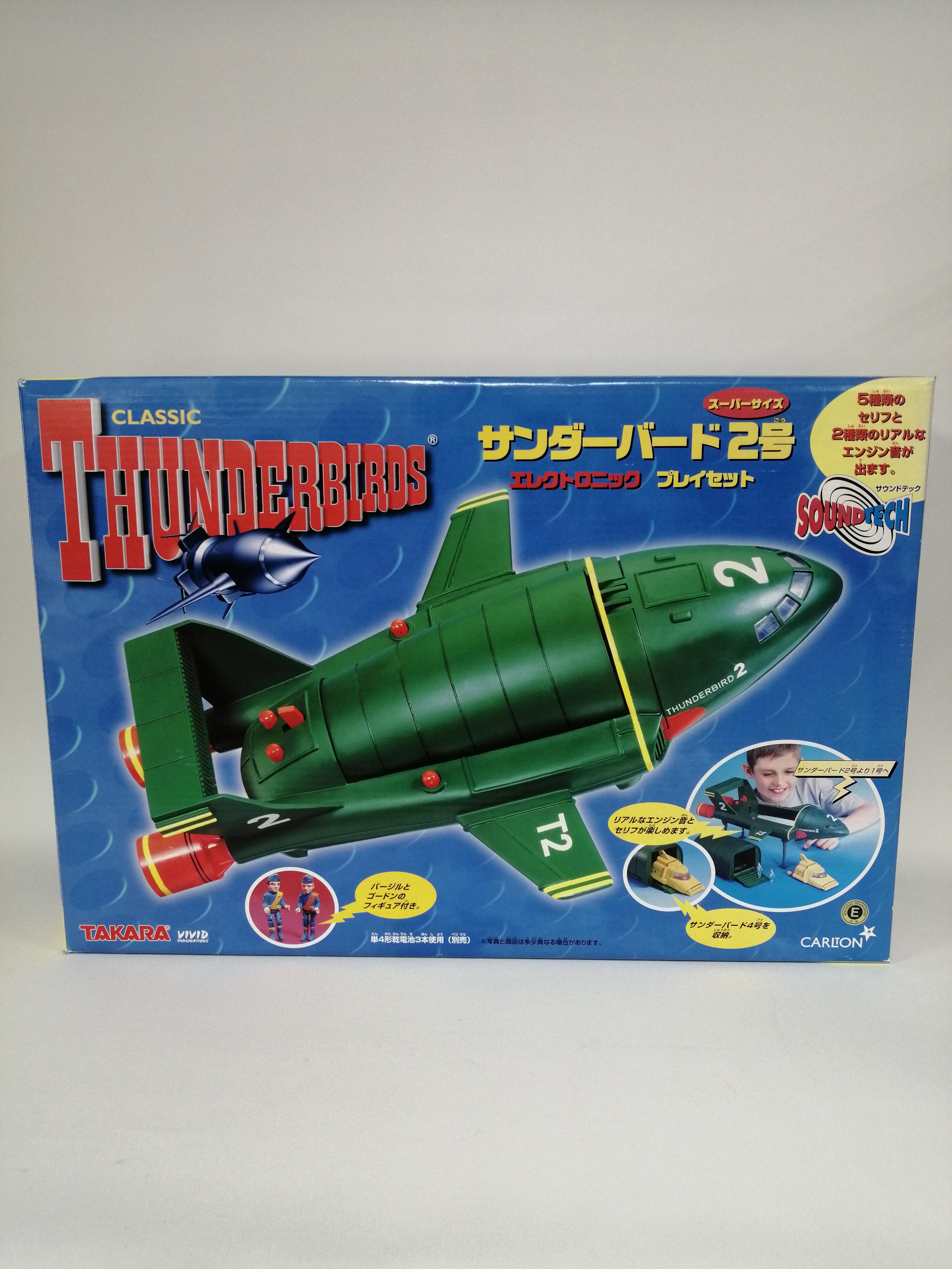 【開封品】CLASSIC THUNDERBIRDS TAKARA