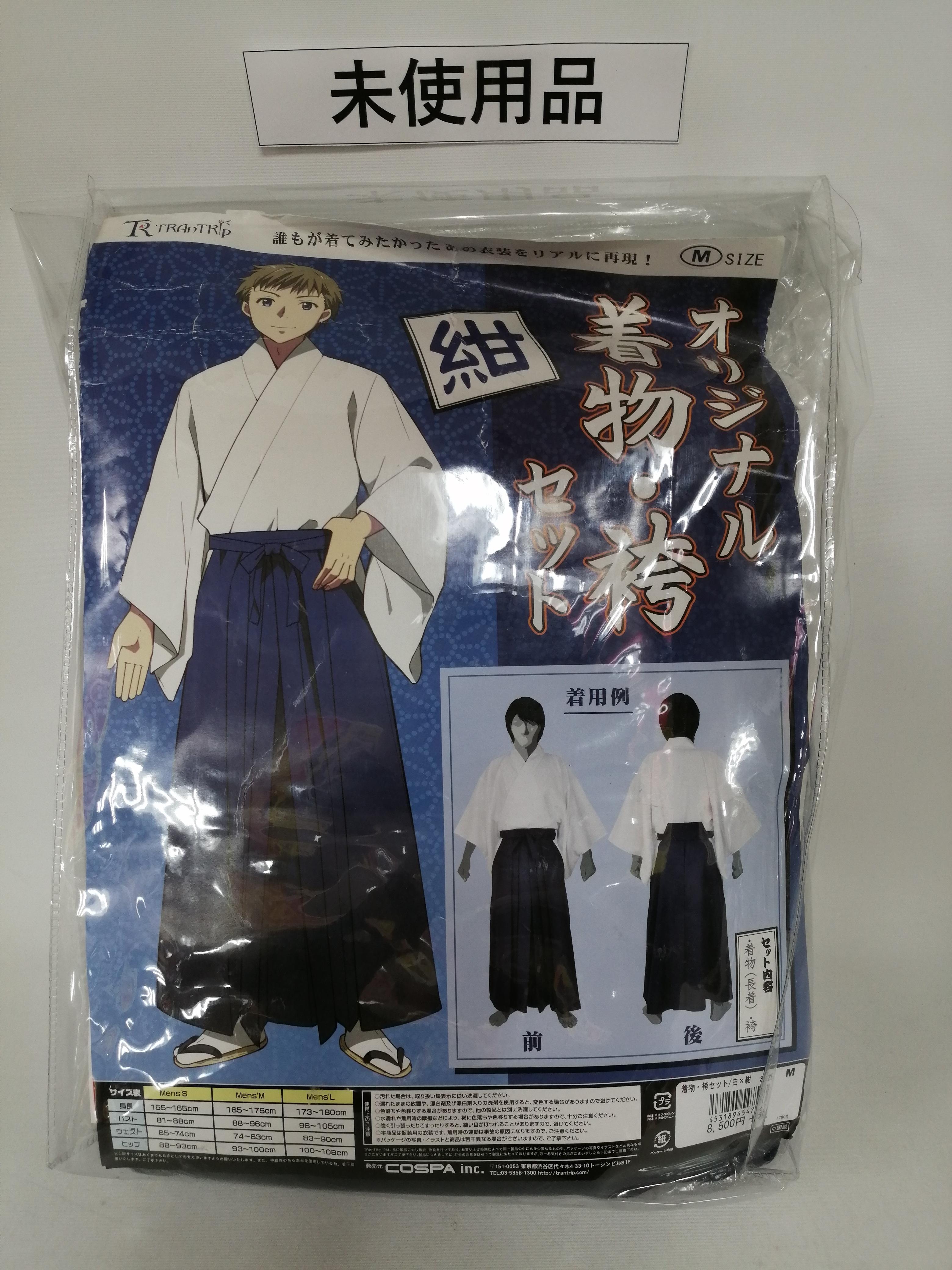 【未使用 メンズM】着物・袴セット 白×紺|TRANTRIP