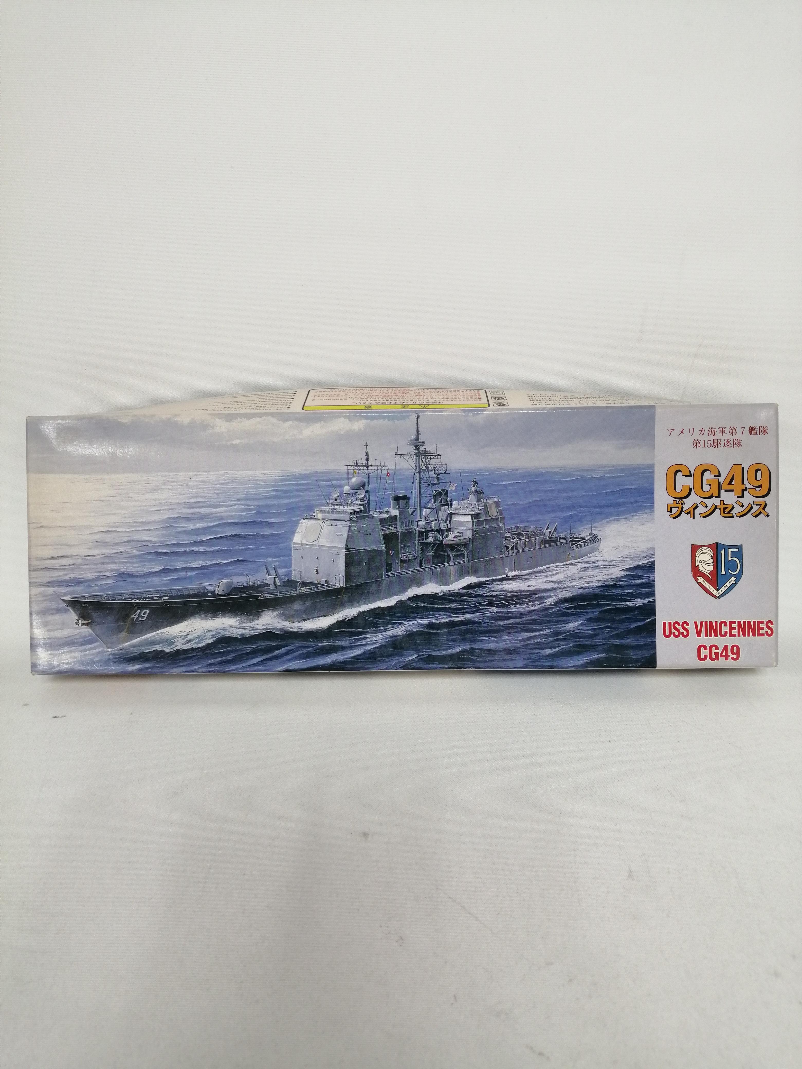 1/700 CG49 ヴィンセンス|フジミ模型