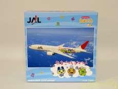 【限定品】1/400スケールモデル|JAL