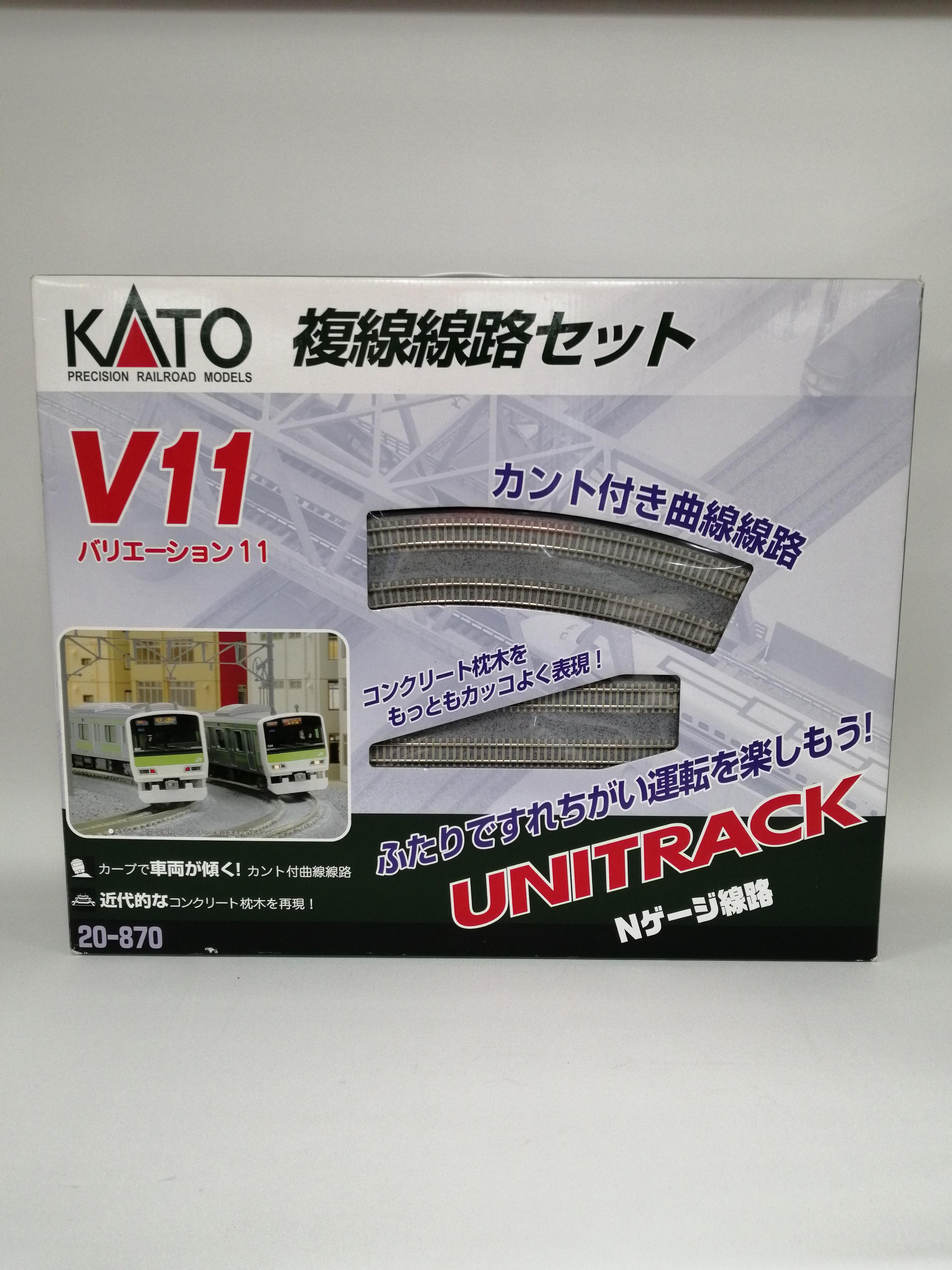 V11 複線線路セット|KATO