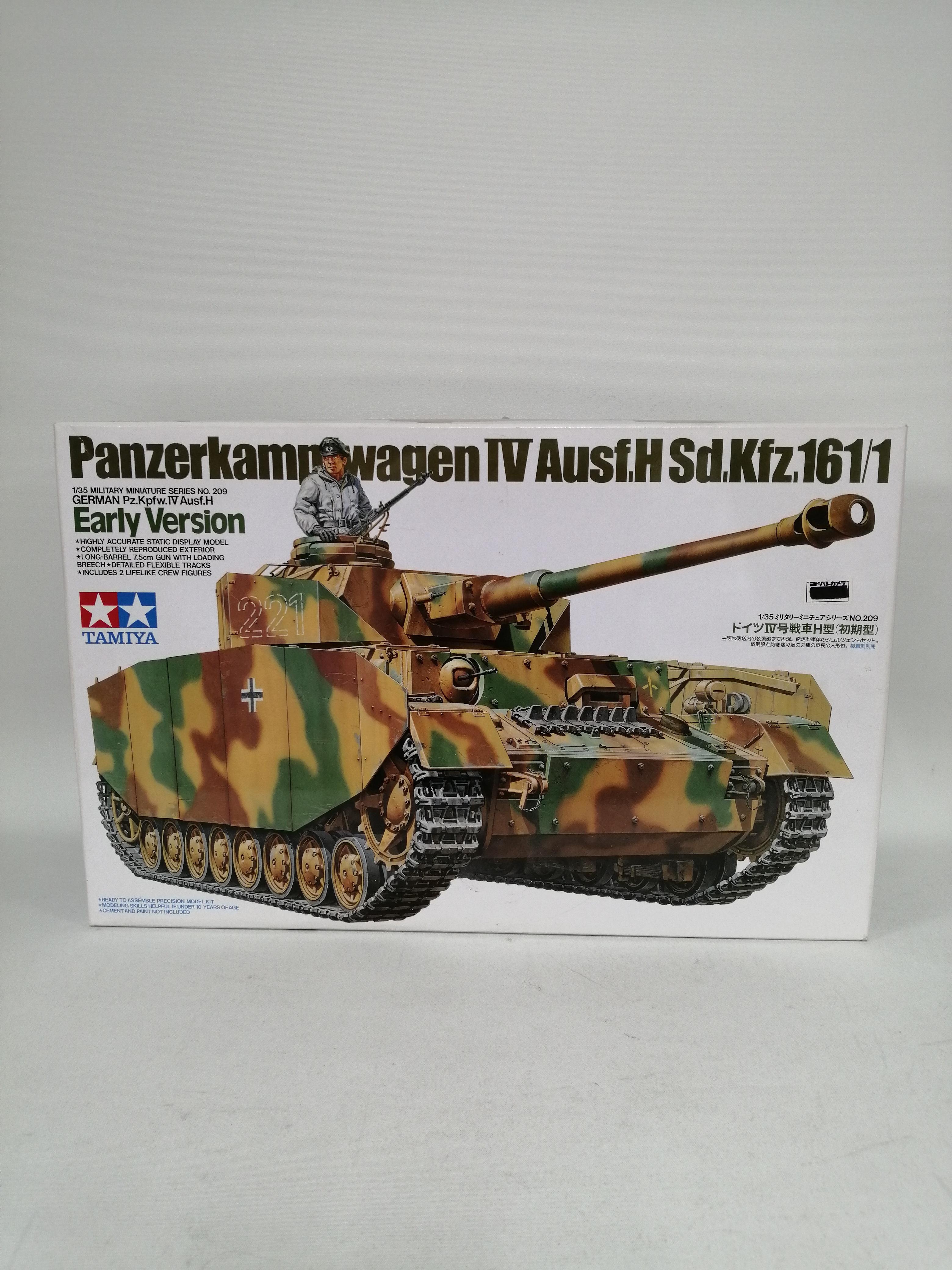 1/35 ドイツⅣ号戦車H型 初期型|TAMIYA