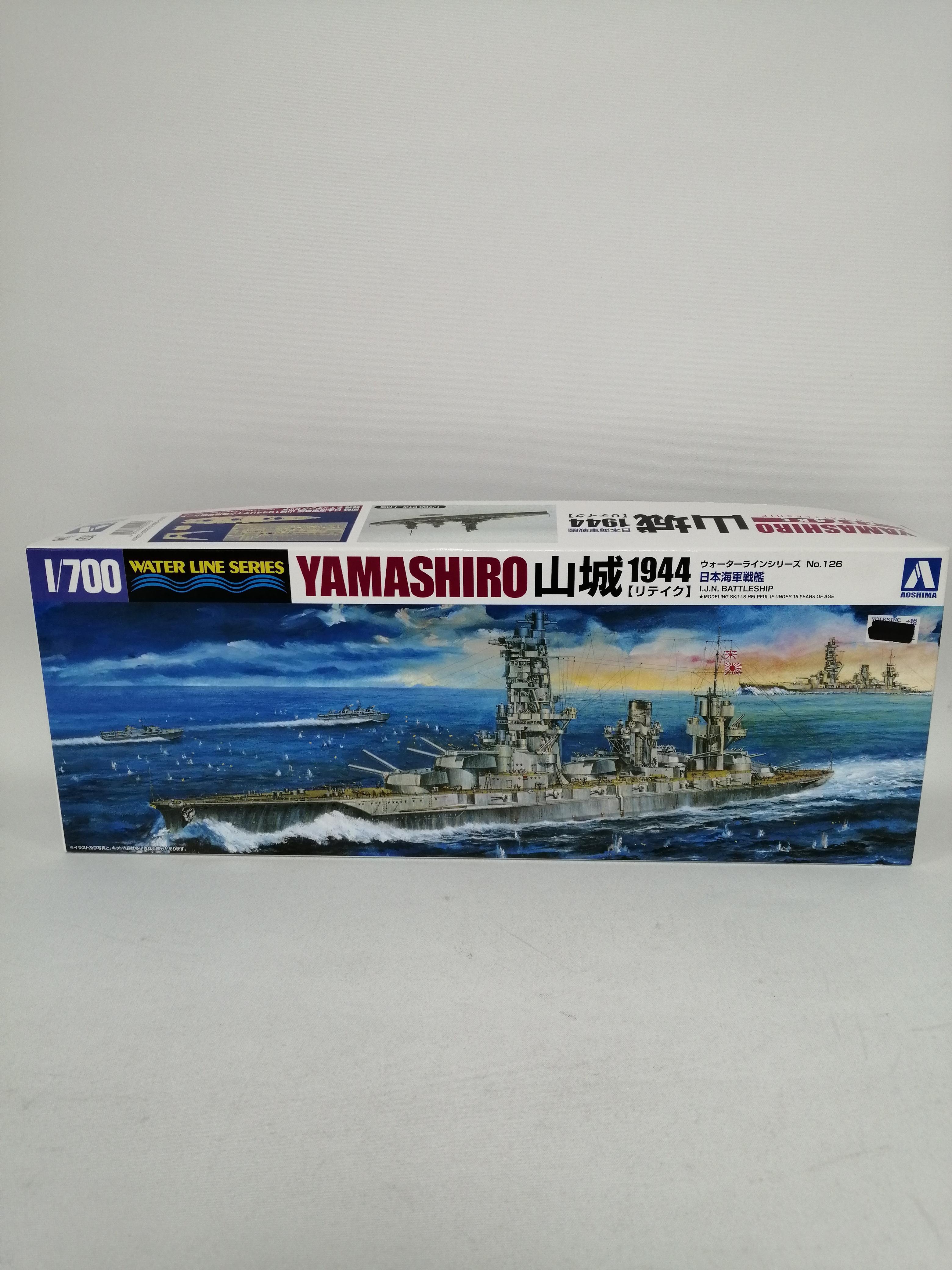 1/700 日本海軍戦艦 山城 1944 リテイク|青島文化教材社
