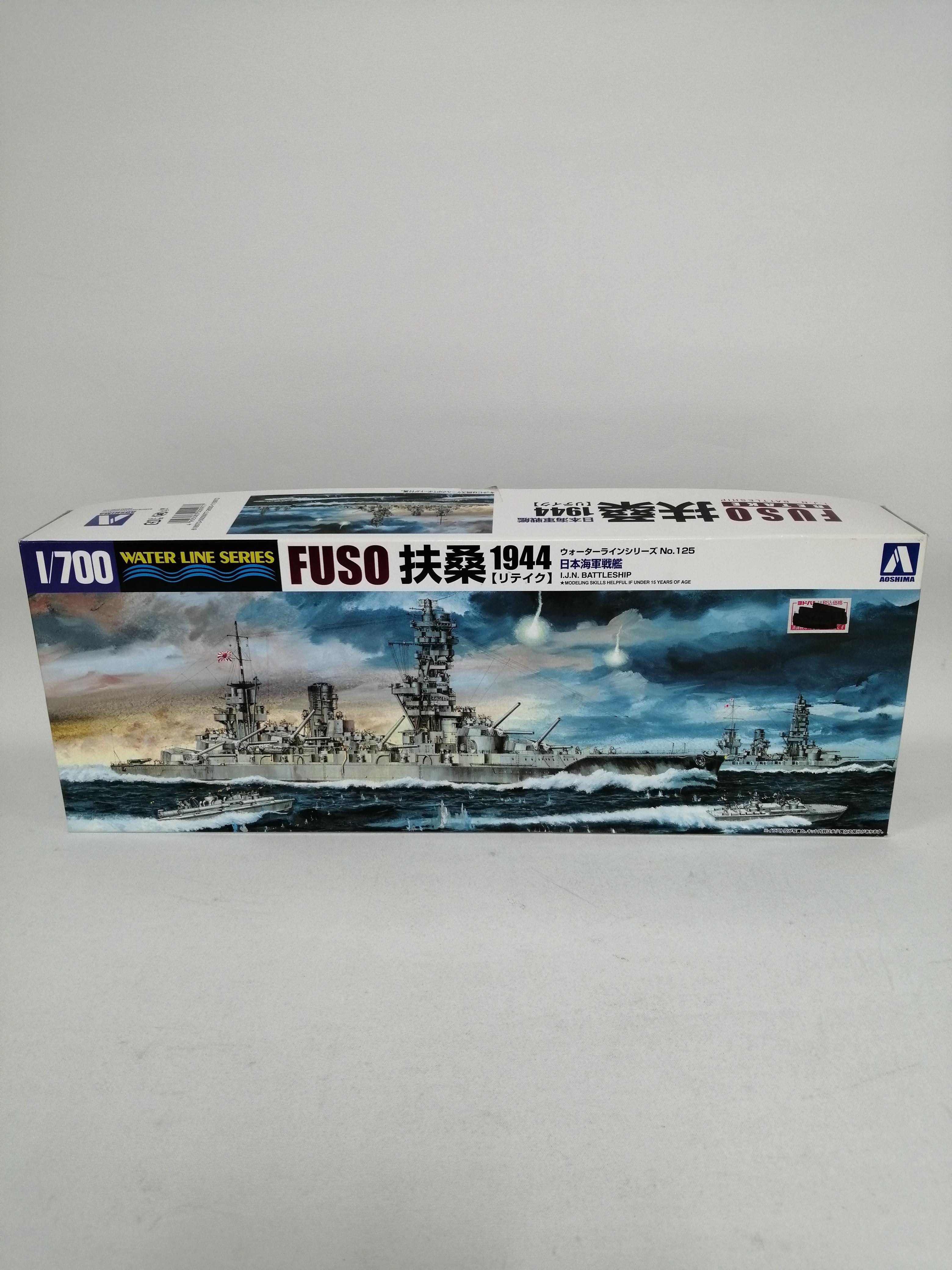1/700 日本海軍戦艦 扶桑 1944 リテイク|青島文化教材社