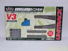 Nゲージ V3|KATO