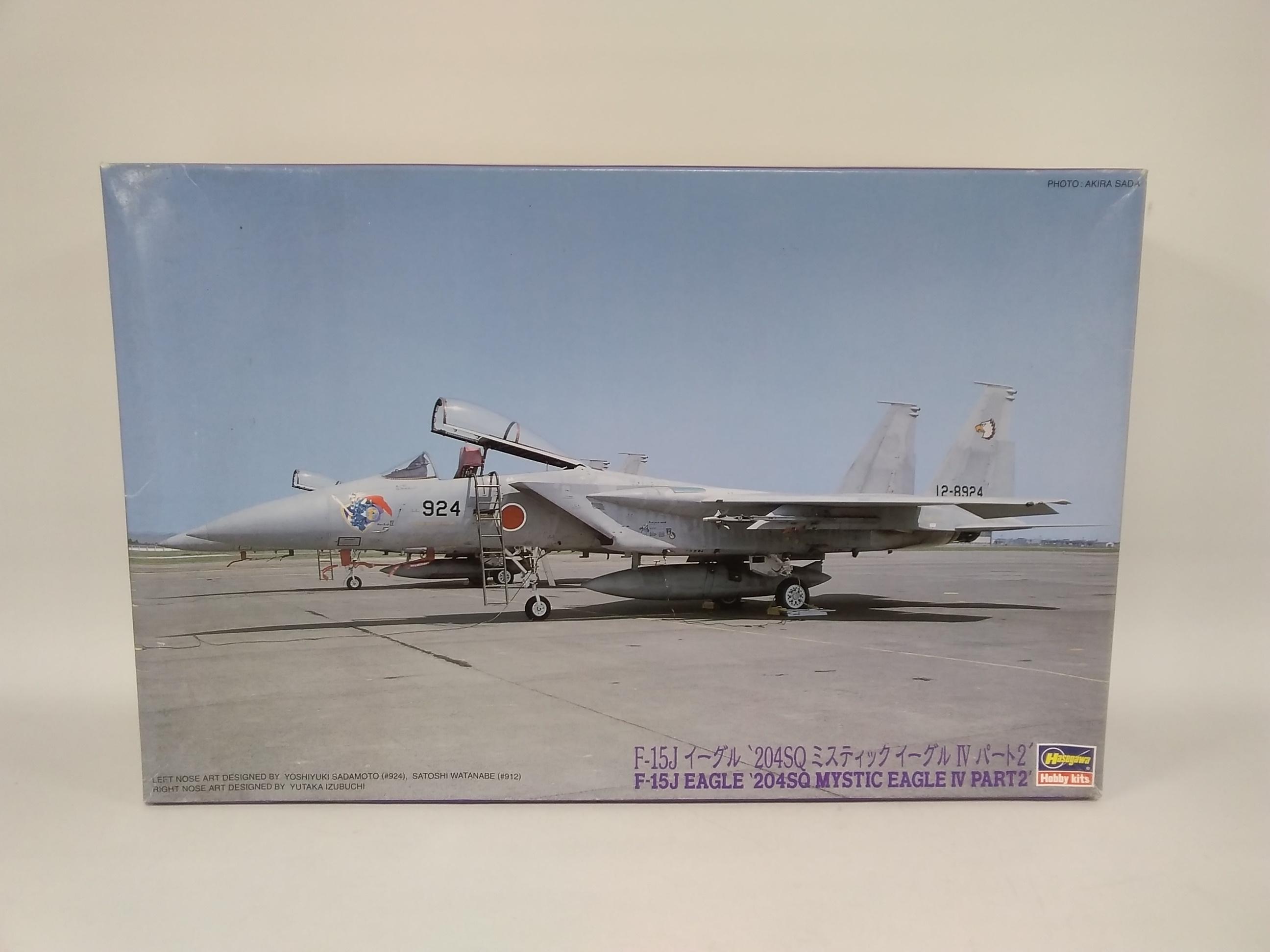 F-15J イーグル '204SQ ミスティック パート2|ハセガワ