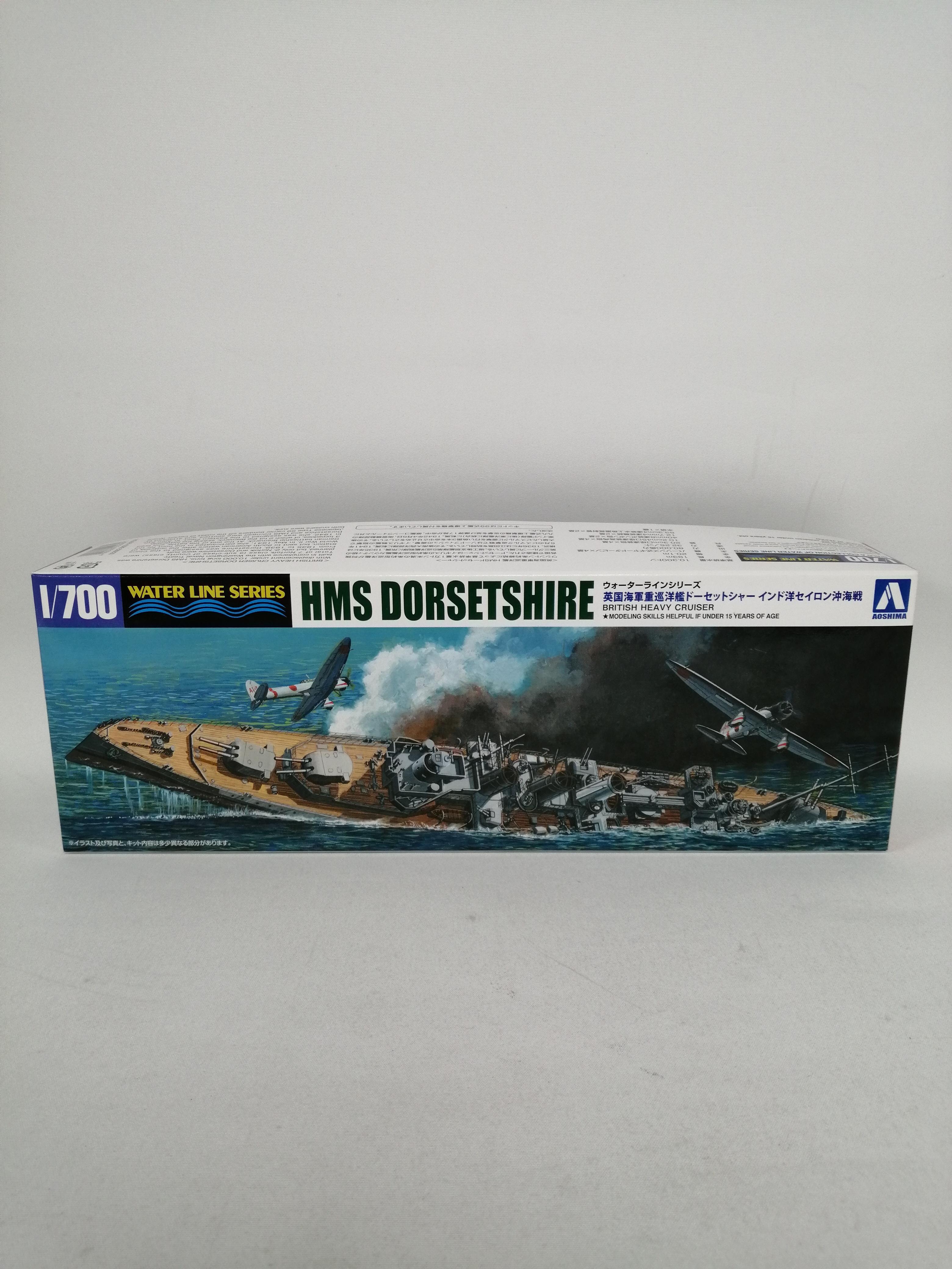 1/700 英国海軍ドーセットシャー インド洋セイロン沖海戦|青島文化教材社