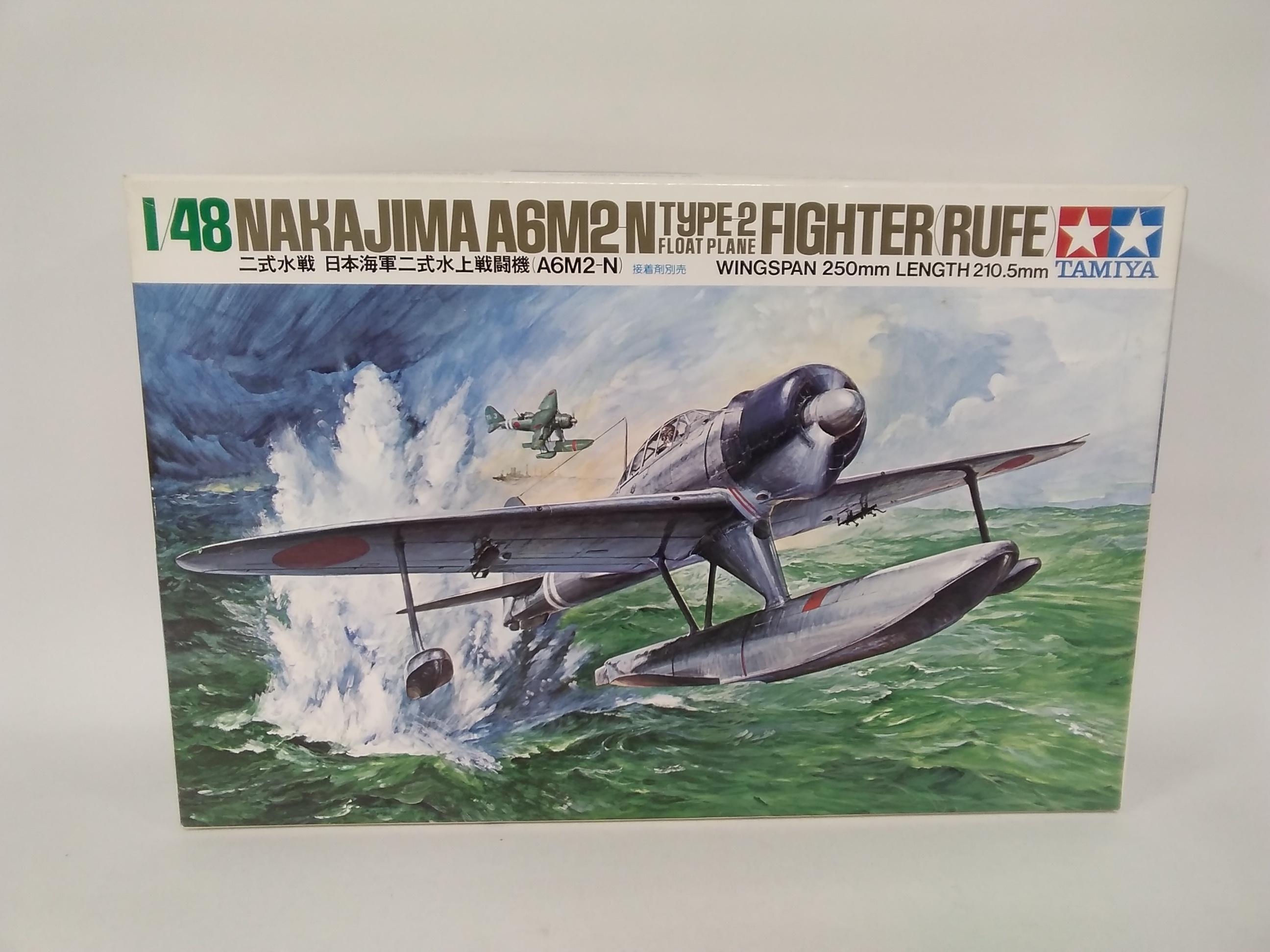 二式水戦 日本海軍二式水上戦闘機|TAMIYA