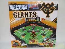 【未開封】野球盤 3Dエース スタンダード|エポック社