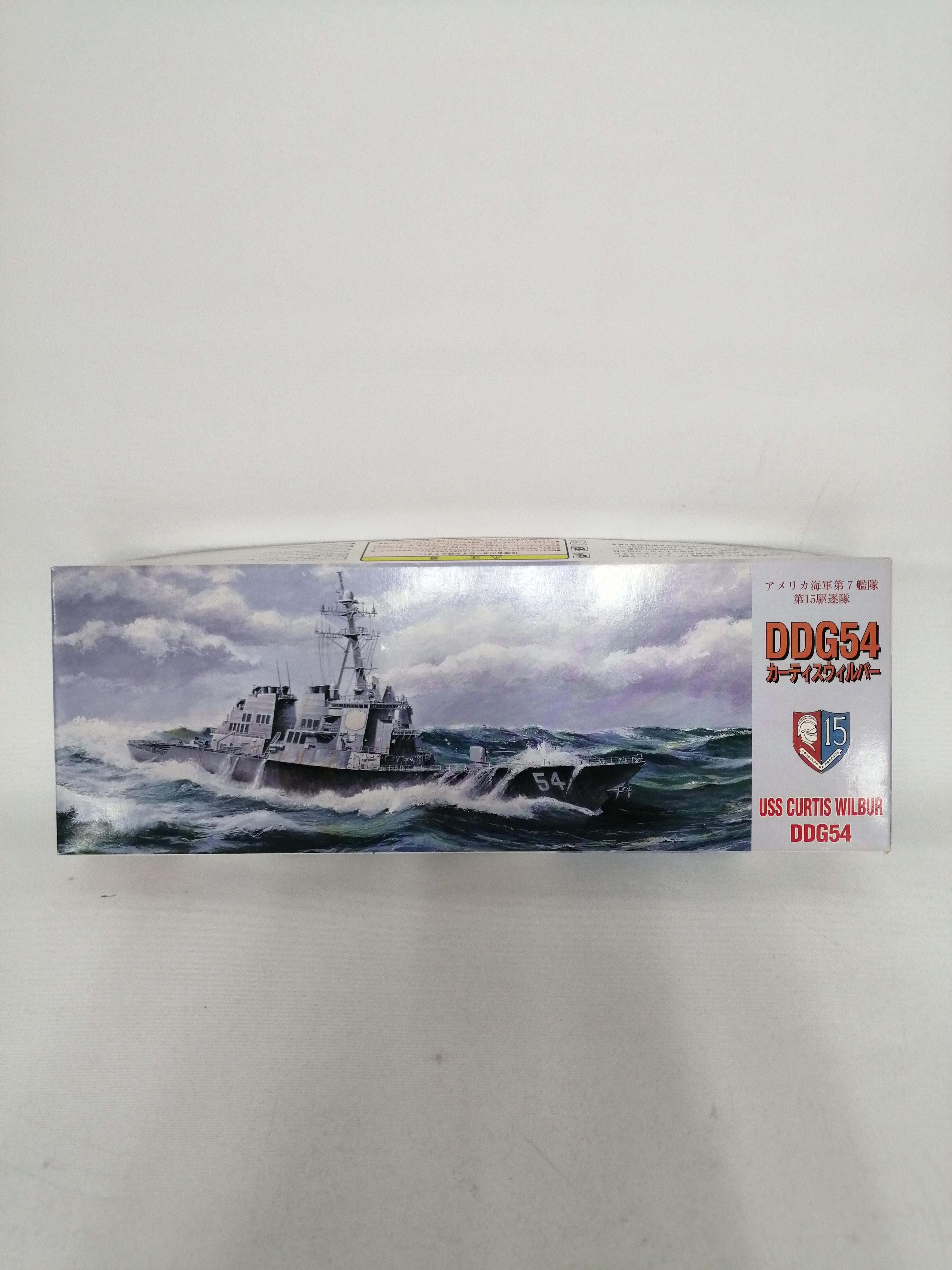 1/700 DDG54 カーティスウィルバー|フジミ模型