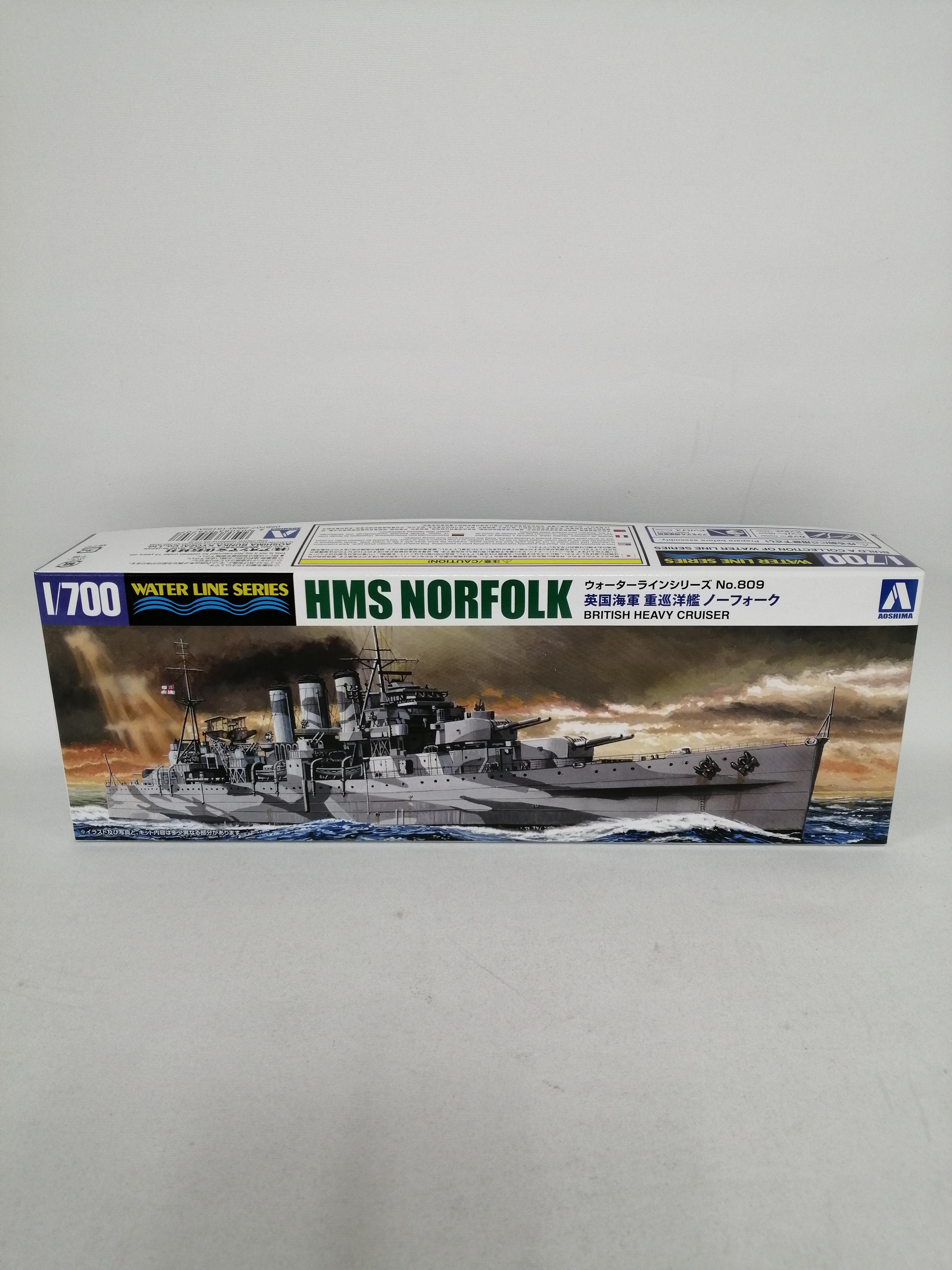 1/700 英国海軍 重巡洋艦ノーフォーク|青島文化教材社