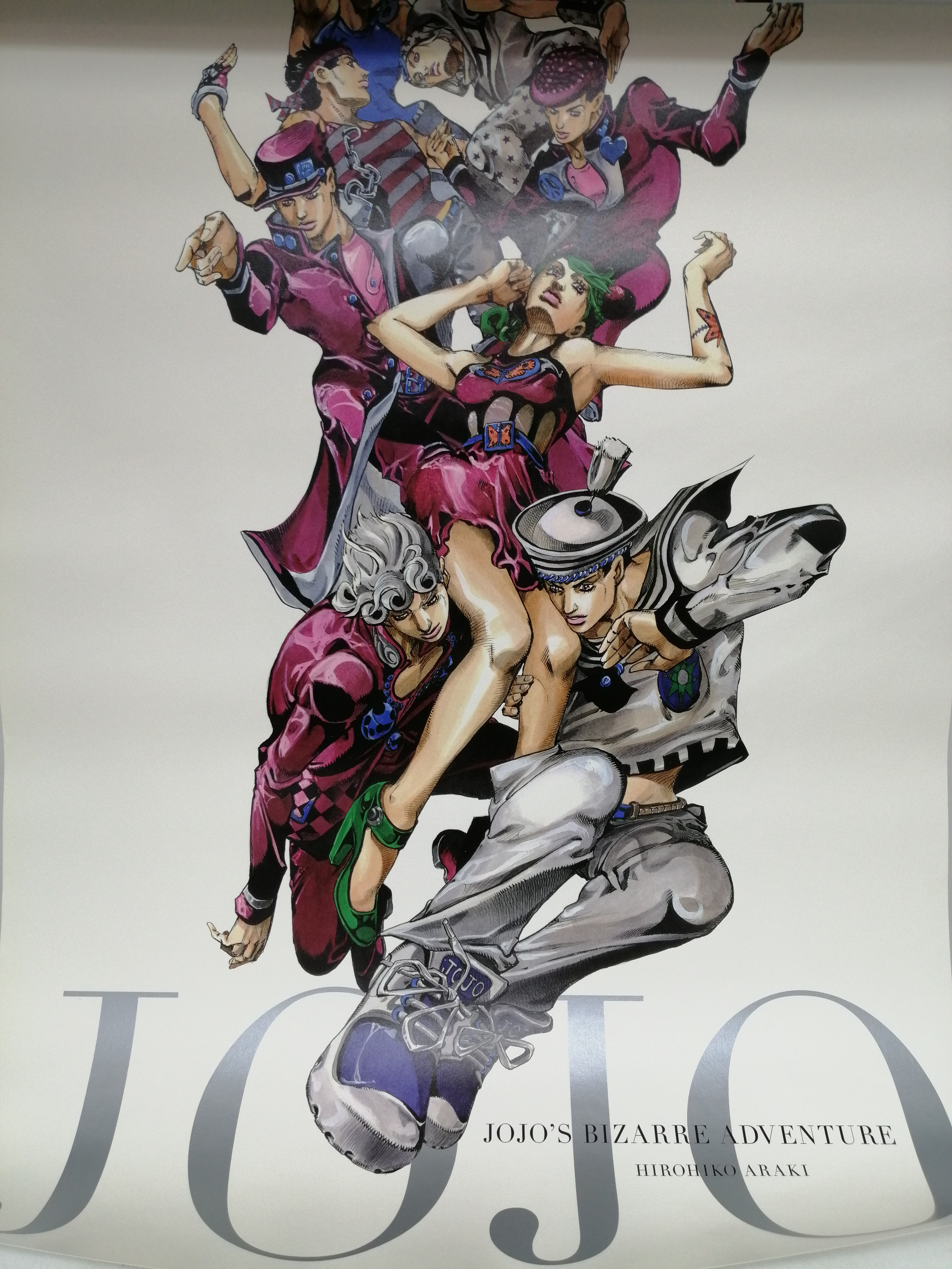 【美品】ジョジョの奇妙な冒険 B2ポスター|集英社