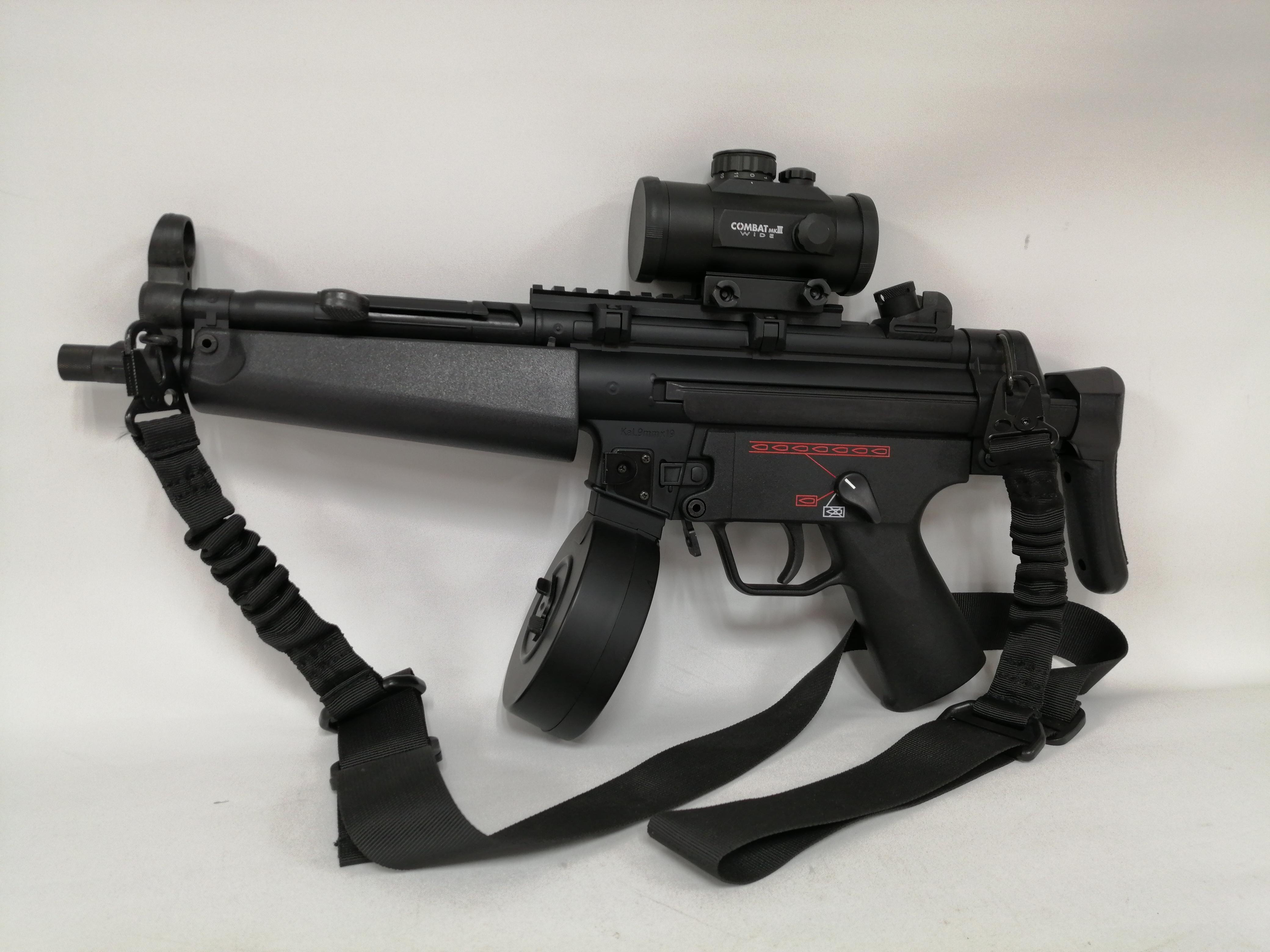 H&K MP5A5 HC|マルイ