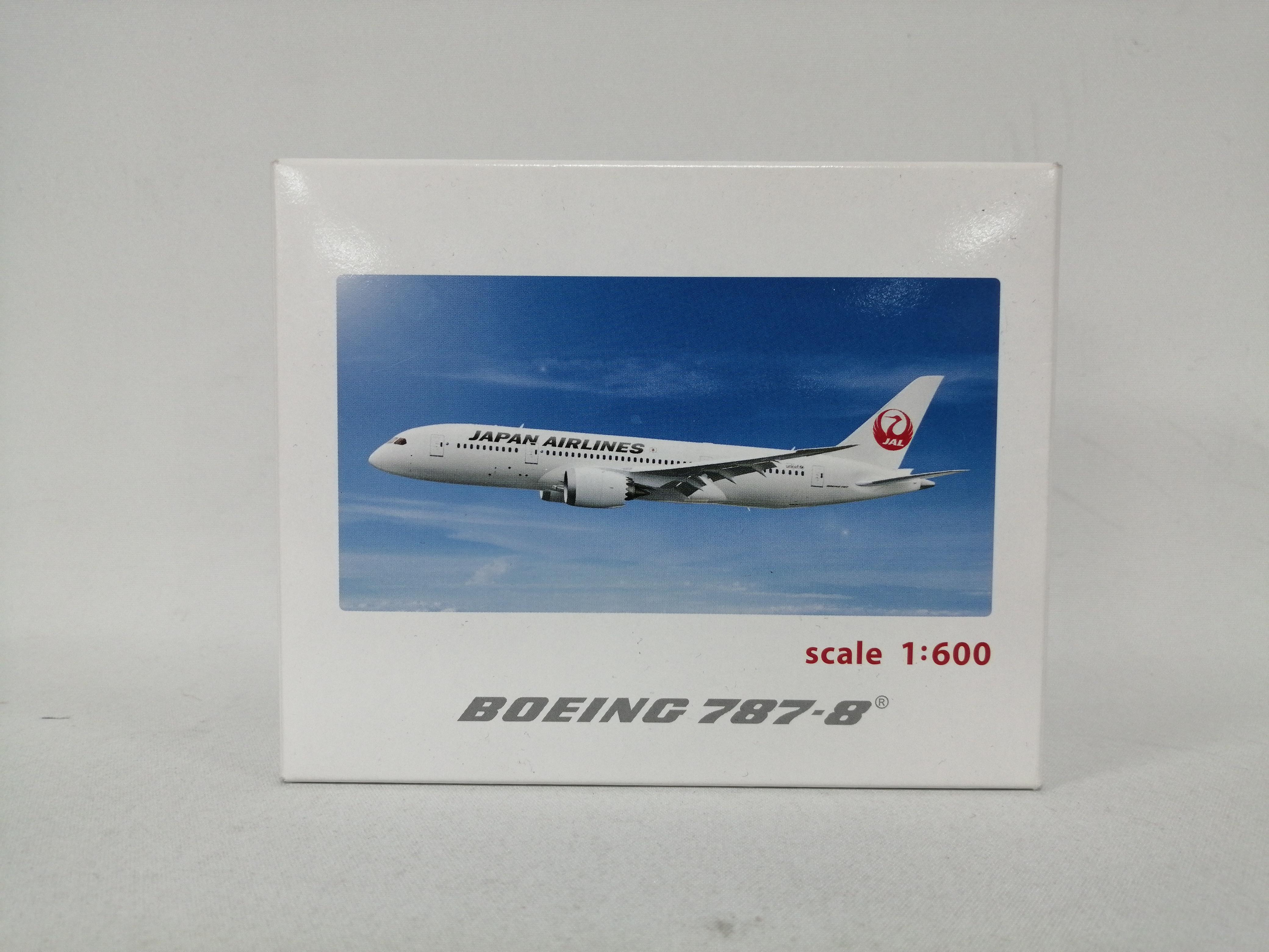ボーイング 787-8 JAL|JALUX