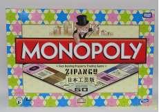 MONOPOLY|TAKARA TOMY