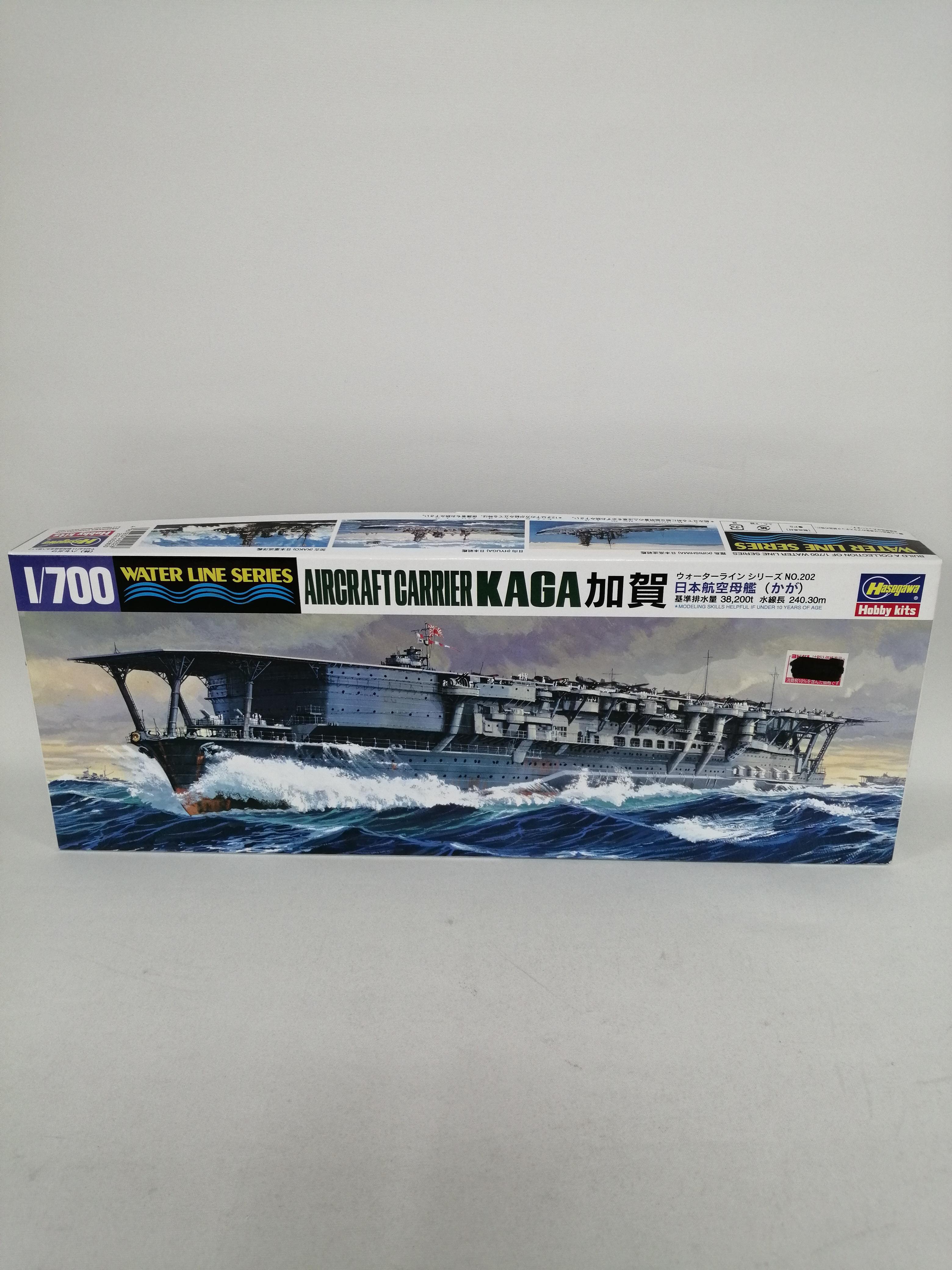 1/700 日本航空母艦 加賀|青島文化教材社