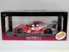 2005 SUPER GT Xanavi NISMO Z|AUTOart
