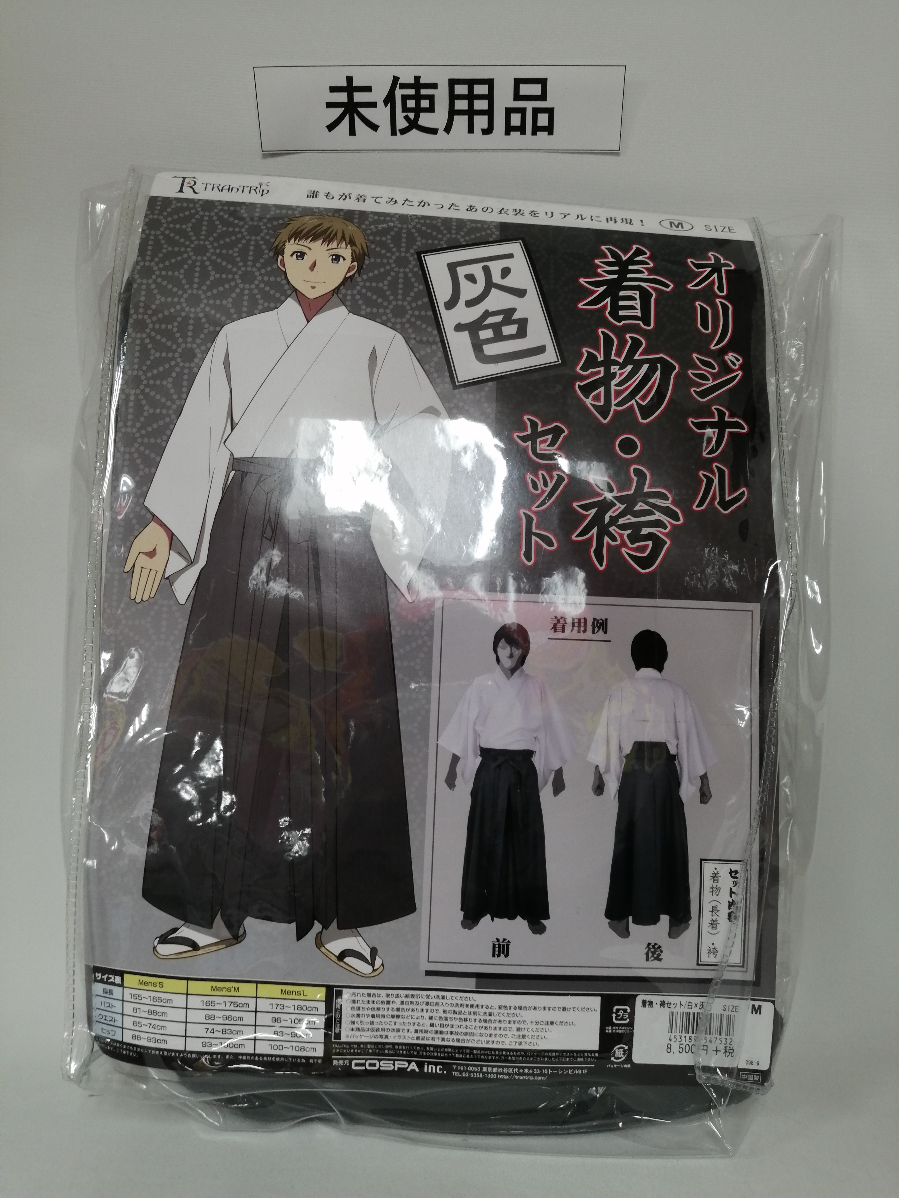 【未使用 メンズM】着物・袴セット 白×灰|TRANTRIP
