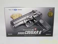 M8000 COUGAR G|東京マルイ