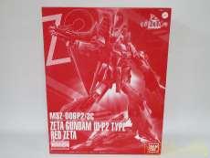 1/100 ゼータガンダム3号機P2型レッド・ゼータ|BANDAI