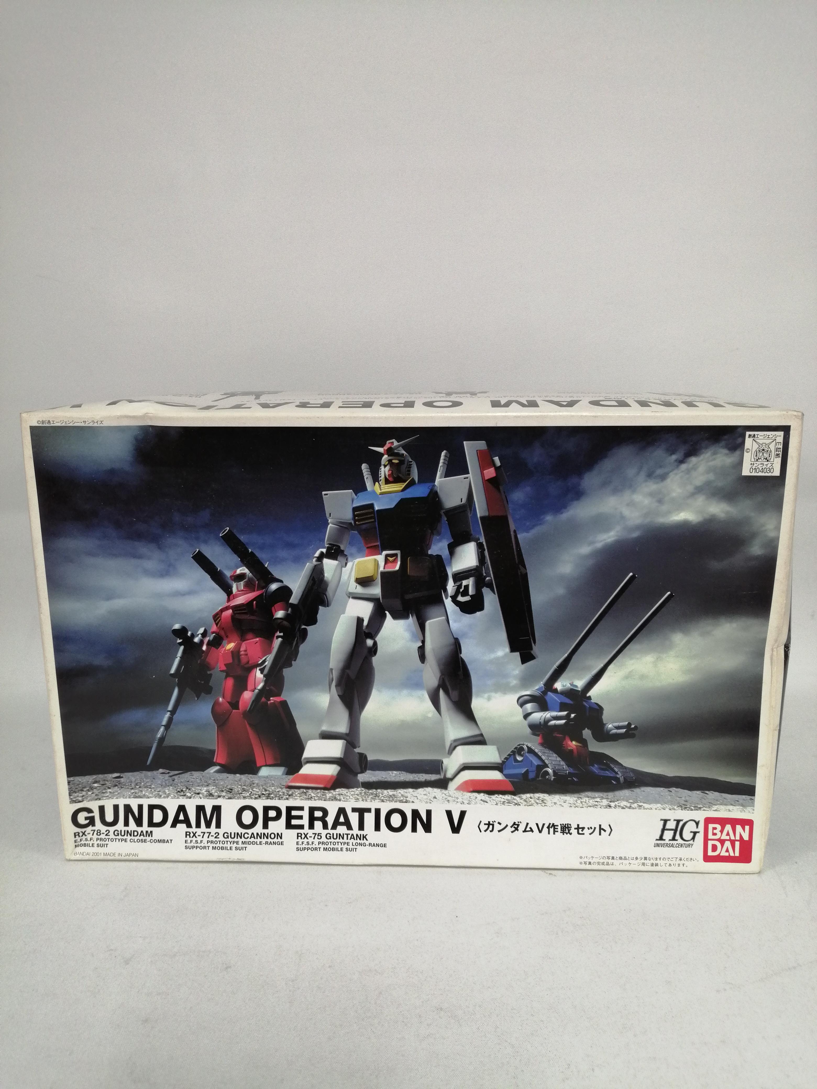 ガンダムV作戦セット(3体セット)|BANDAI