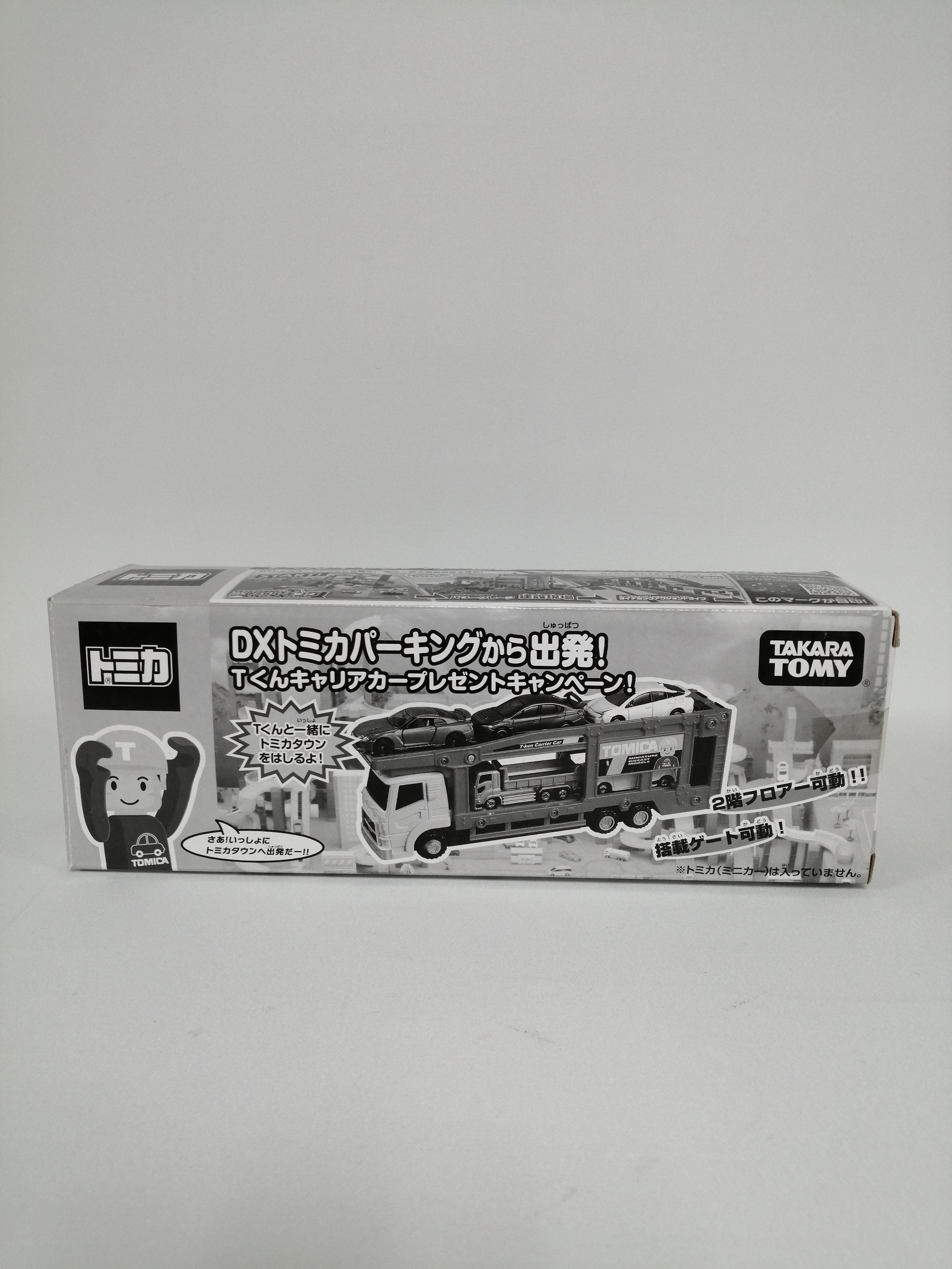 【開封品】トミカ DXトミカパーキングから出発! TAKARA TOMY
