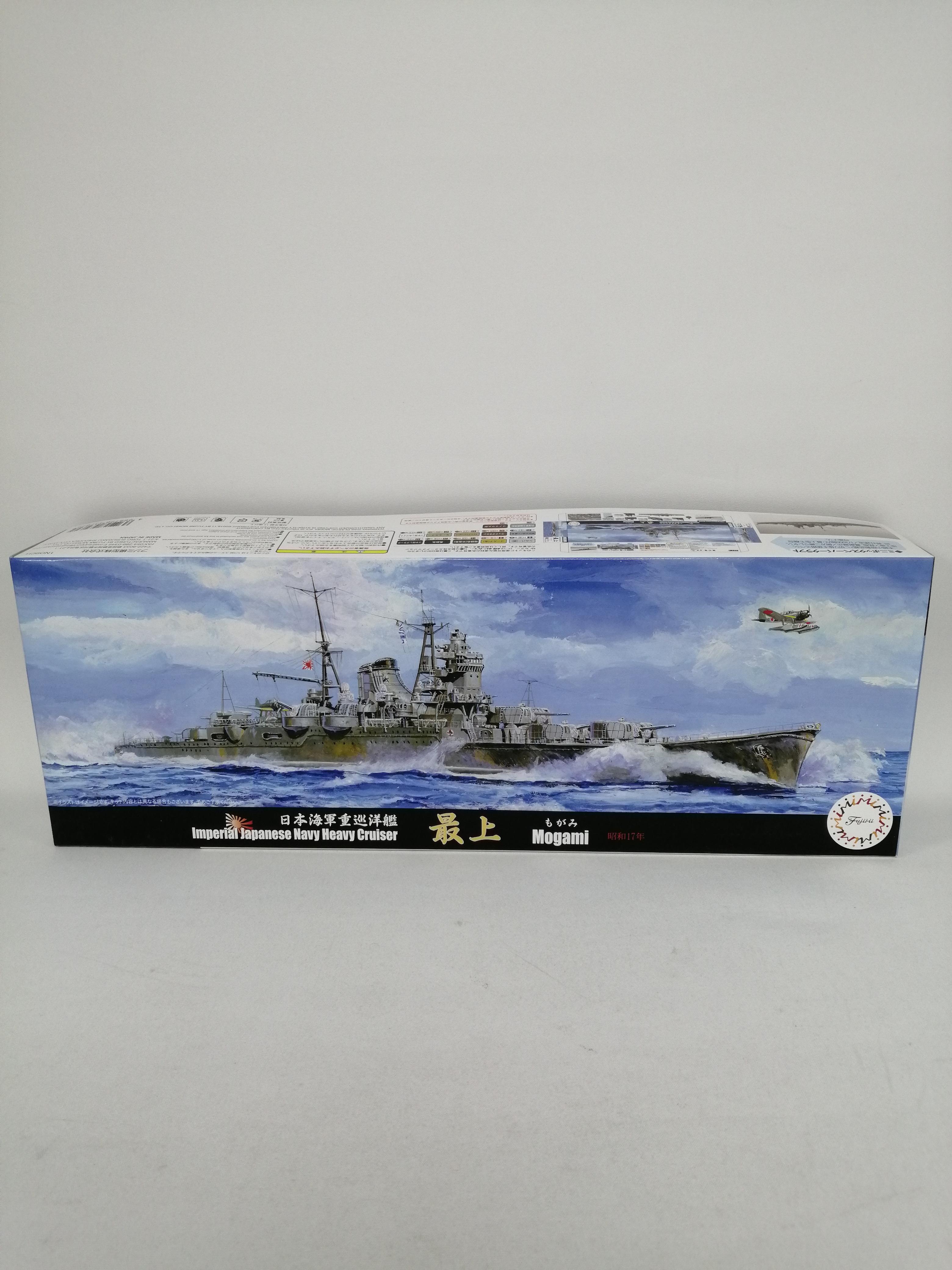1/700 日本海軍重巡洋艦 日本海軍重巡洋艦 最上|フジミ模型