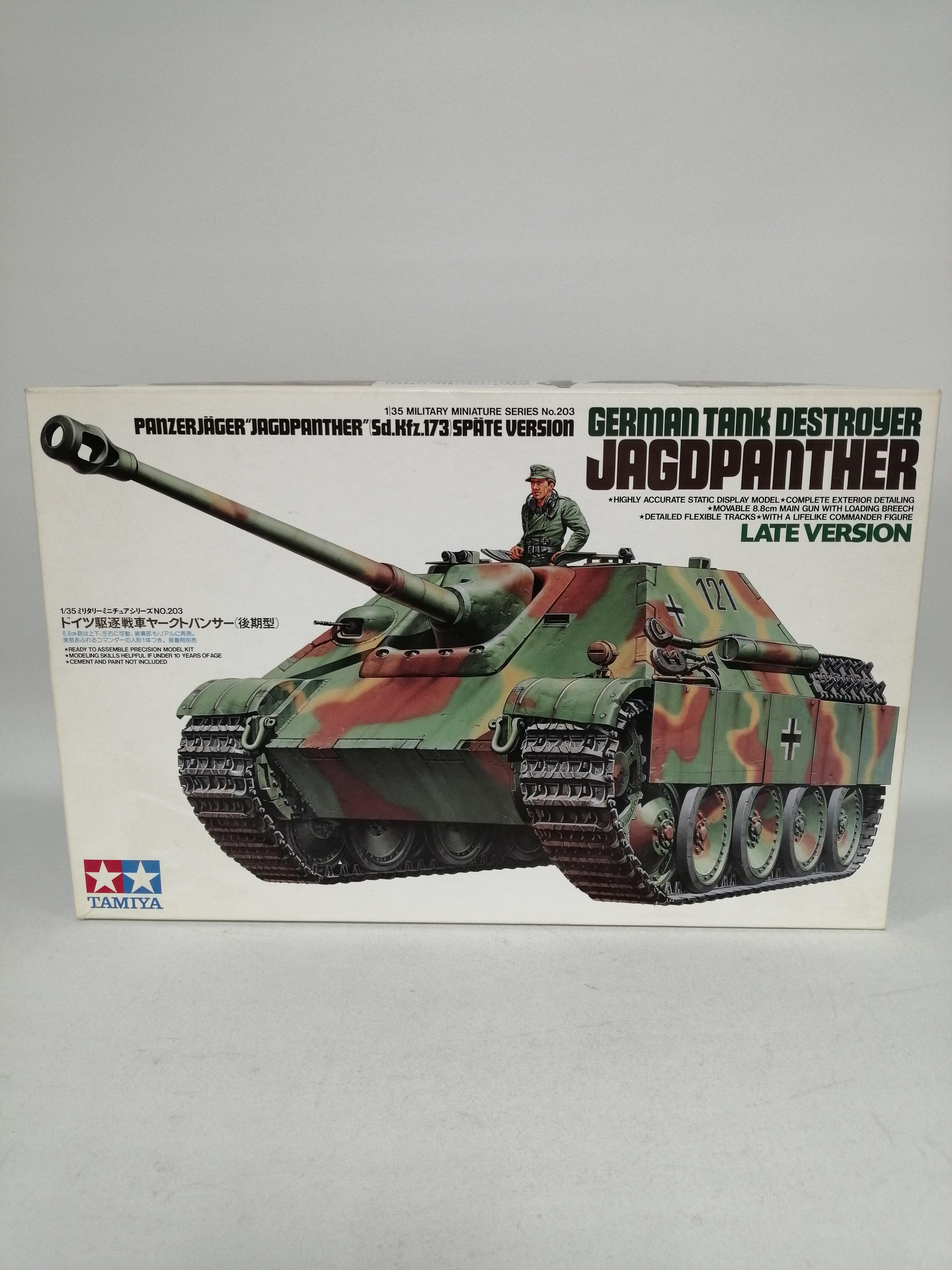 1/35 ドイツ駆逐戦車ヤークトパンサー 後期型|TAMIYA