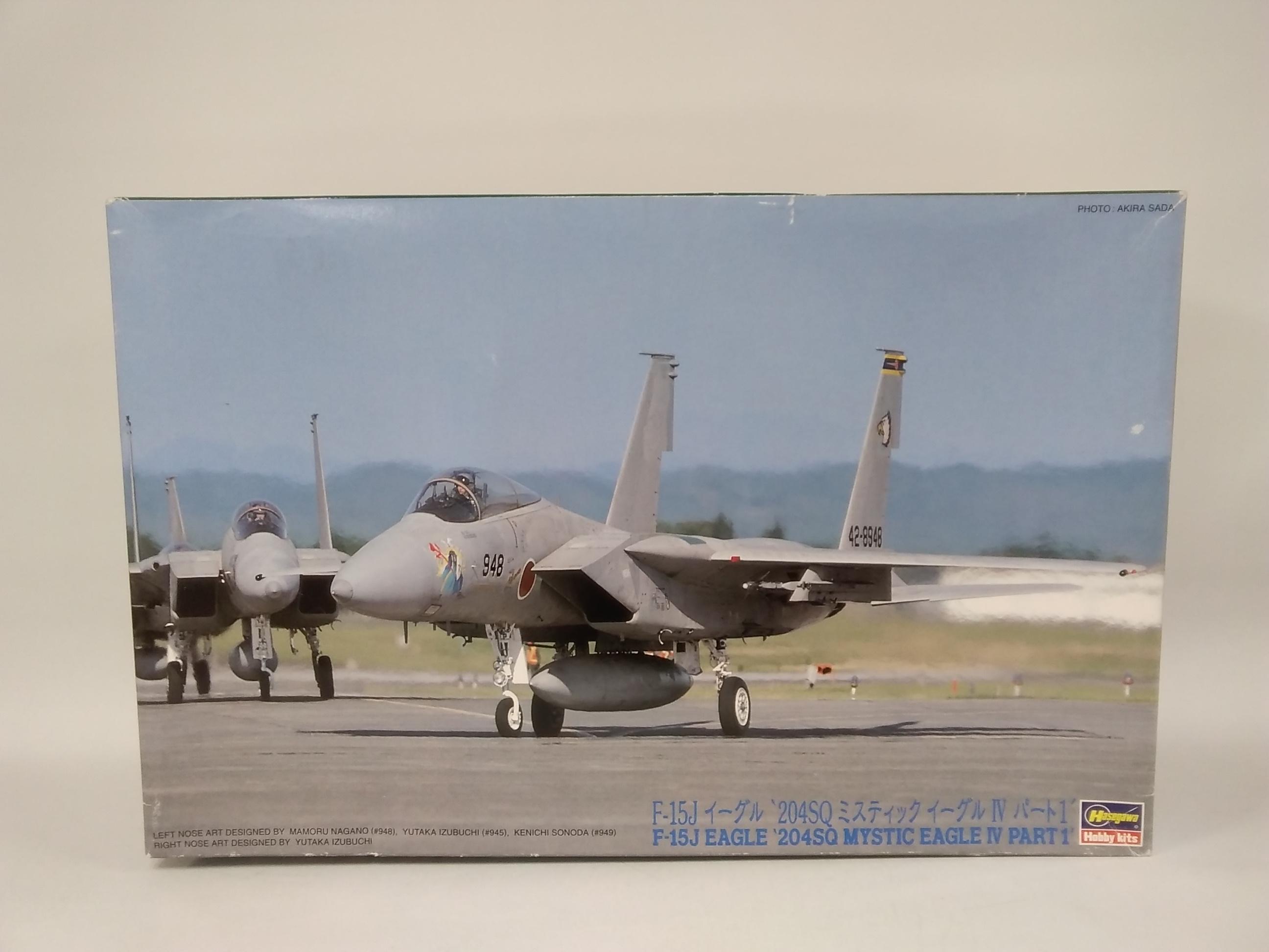 F-15J イーグル 204SQ ミスティック パート1|HASEGAWA