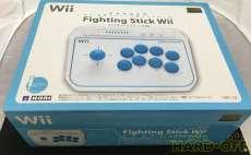 Fighting Stick Wii|HORI