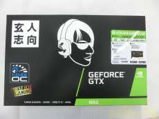 GEFORCE GTX 1650|玄人志向
