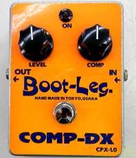 コンプレッサー BOOT-LEG