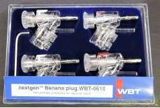 バナナプラグ|WBT
