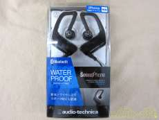 防水仕様Bluetoothイヤホン|AUDIO-TECHNICA