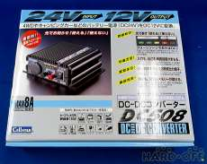 DC508|CELLSTAR