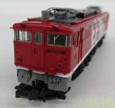 9137 EF65 1000形 1019号機 レインボー塗装