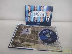 鉄の骨 DVD|アミューズソフト