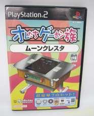 プレイステーション2ソフト|日本物産