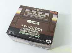 クモハ 42001 オリジナル2個セット|タカラ