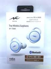 Bluetoothヘッドホン|NE