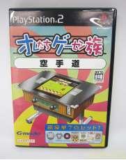 プレイステーション2ソフト|G-MODE